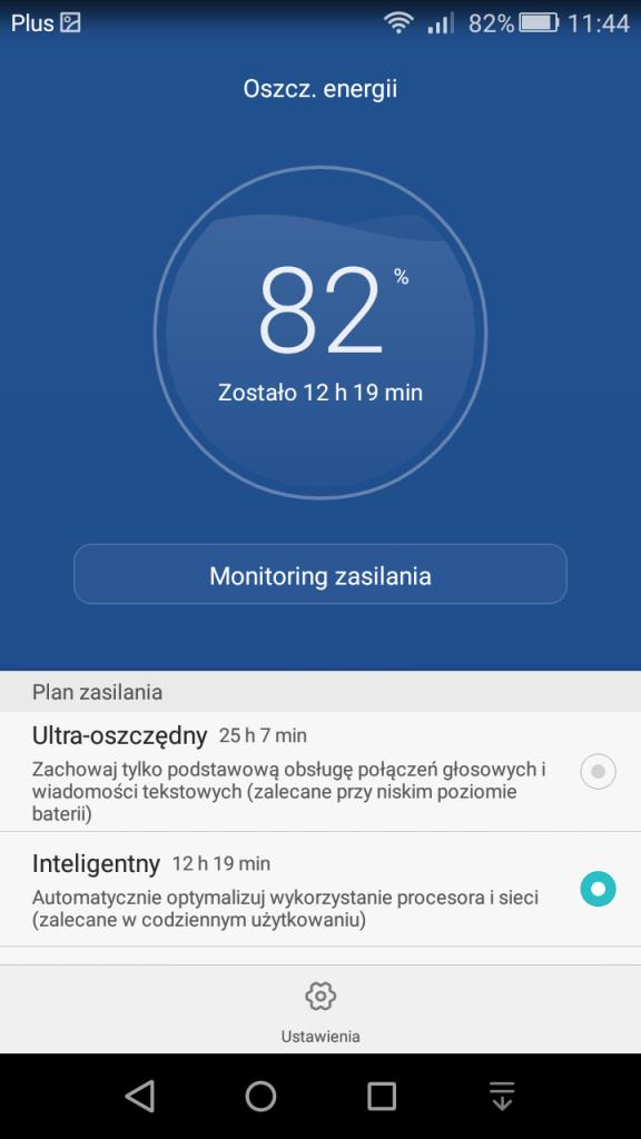 Huawei_P8_Lite_Screenshot (6)